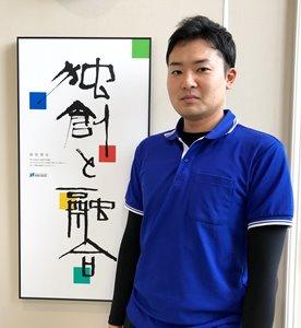 西部技研 矢野さん.JPG